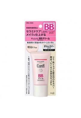 Azjatyckie kosmetyki Kao Curel BB Face Cream SPF28 PA++