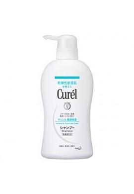 Azjatyckie kosmetyki Kao Curel Shampoo