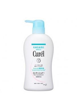 Azjatyckie kosmetyki Kao Curel Conditioner