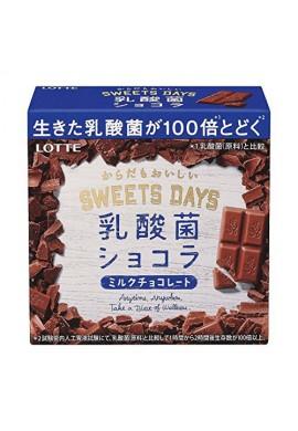 Japońskie słodycze LOTTE Sweets Days Lactic Acid Bacteria Chocolate