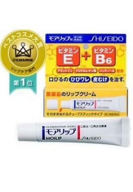Azjatyckie kosmetyki Shiseido Moilip N Medicated