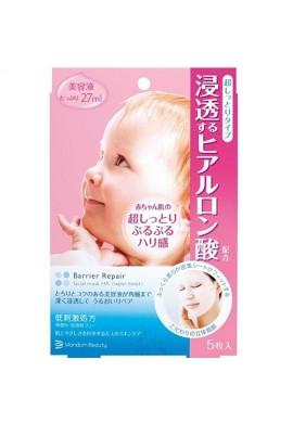Azjatyckie kosmetyki Mandom Beauty Barrier Repair facial mask HA