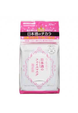 Azjatyckie kosmetyki Kiku-Masamune Skin Care Mask