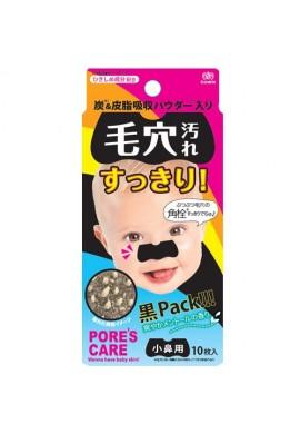 Azjatyckie kosmetyki Elizabeth Poretol Pores Care Pack