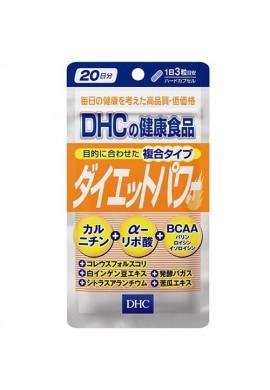 DHC Supplement Diet Power