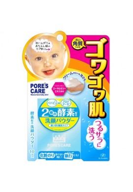 Azjatyckie kosmetyki Elizabeth Poretol PT Ceratin Clear Powder Facial Wash