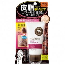 Azjatyckie kosmetyki BCL TSURURI Point Clay Pack