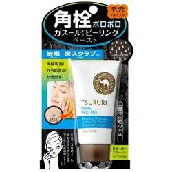 Azjatyckie kosmetyki BCL TSURURI Pore Peeling