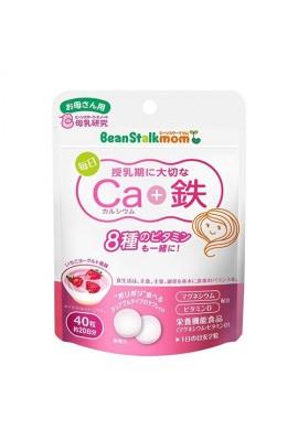 Bean Stalk mom Calcium + Iron Strawberry Yogurt