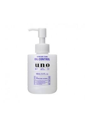 Azjatyckie kosmetyki Shiseido uno Skincare Tank Oil Control