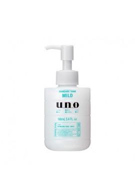 Azjatyckie kosmetyki Shiseido uno Skincare Tank Mild