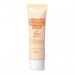 Azjatyckie kosmetyki Ettusais UV Block Base SPF50+ PA++++