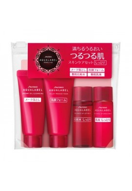 Azjatyckie kosmetyki Shiseido Aqualabel Moisture Travel Set