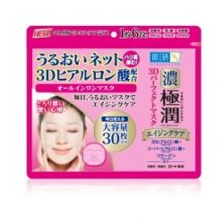 Azjatyckie kosmetyki Hada Labo Koi-Gokujyun 3D Perfect Mask