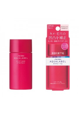Shiseido Aqualabel Moist Base SPF20 PA++