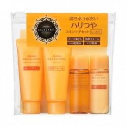 Azjatyckie kosmetyki Shiseido Aqualabel Bouncing EX Travel Set