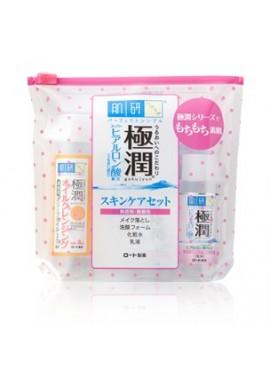 Azjatyckie kosmetyki Hada Labo Gokujyun Skin Care Travel Set