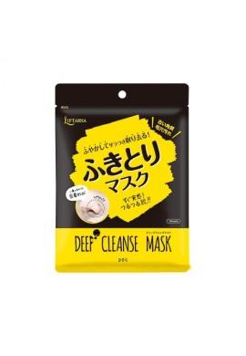 Azjatyckie kosmetyki pdc Liftarna Deep Cleanse Mask