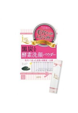 Azjatyckie kosmetyki pdc Liftarna Clear Wash Powder