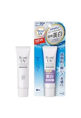 Azjatyckie kosmetyki Bioré Kao UV Aqua Rich Whitening Essence SPF50+ PA++++