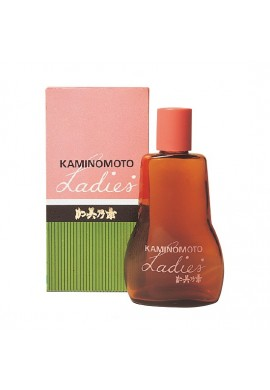 Kaminomoto Ladies F