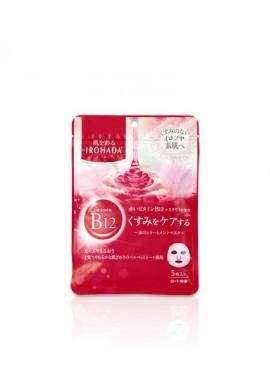 Azjatyckie kosmetyki Rohto Irohada Mask Vitamin B12