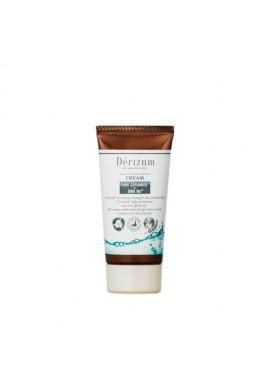 Azjatyckie kosmetyki Derizum Moisture Veil Cream
