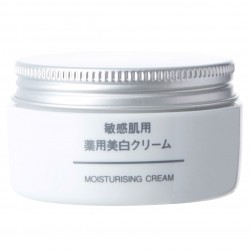 Azjatyckie kosmetyki MUJI Sensitive Skin Series Medicated Skin Whitening Moisturising Cream