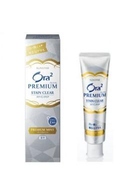 Azjatyckie kosmetyki Ora2 Sunstar Stain Clear Premium