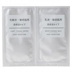 MUJI Sensitive Skin Series Moisturising Milk High Moisture Type
