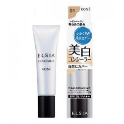 KOSE ELSIA Eye Essence Concealer SPF25 PA++
