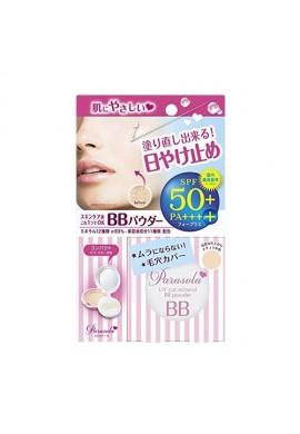 Azjatyckie kosmetyki Naris Up Parasola UV Cut Mineral BB Powder SPF50+ PA++++