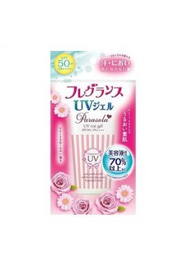 Azjatyckie kosmetyki Naris Up Parasola UV Cut Gel SPF50+ PA++++