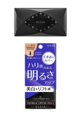 Kose Elsia Bright Up Foundation SPF26 PA++