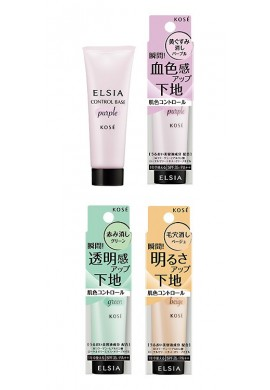 Kose Elsia Skin Color Control Makeup Base SPF35 PA++