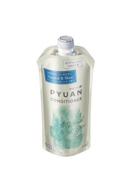 Azjatyckie kosmetyki Kao Merit PYUAN Natural & Slow Conditioner