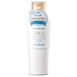 Azjatyckie kosmetyki Kanebo SALA Body Milk Whitening