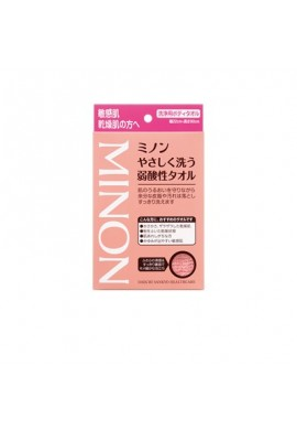 Minon Body Wash Towel for Sensitive & Dry Skin