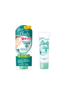 Azjatyckie kosmetyki Sana Esteny Medicated Whitening Body Cream Whitener Natural Green
