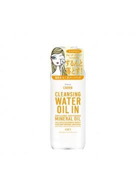 Kracie CReeR Cleansing Water Oil in Mineral Oil