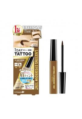 Azjatyckie kosmetyki K-Palette Lasting Eyebrow Tint