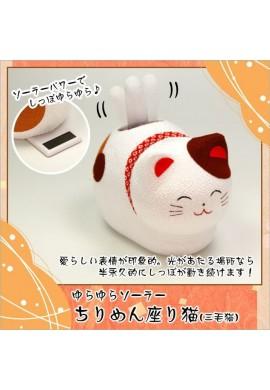 Yurayura Solar Chirimen Sitting Cat