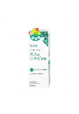 Azjatyckie kosmetyki Kracie Hadabisei Acne Care Medicated Facial Wash