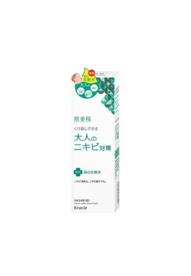 Kracie Hadabisei Acne Care Medicated Facial Lotion