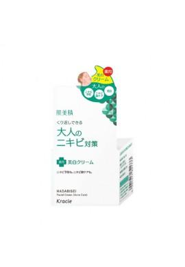 Azjatyckie kosmetyki Kracie Hadabisei Acne Care Medicated Facial Cream