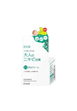 Kracie Hadabisei Acne Care Medicated Facial Cream