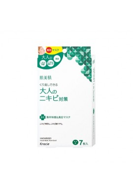 Azjatyckie kosmetyki Kracie Hadabisei Acne Care Medicated Facial Mask