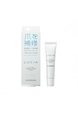 Azjatyckie kosmetyki Nippon Zettoc Style Lucia Nail Repair Cream