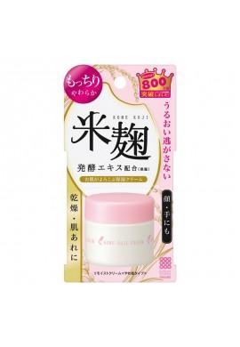 Azjatyckie kosmetyki Meishoku Remoist Kome Koji Cream