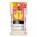 Meishoku Remoist Bayu Rich Cream